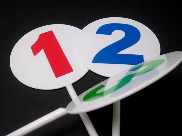 画像3: アンサープレート 1〜3番 ... : 幼児クイズ 問題 : クイズ