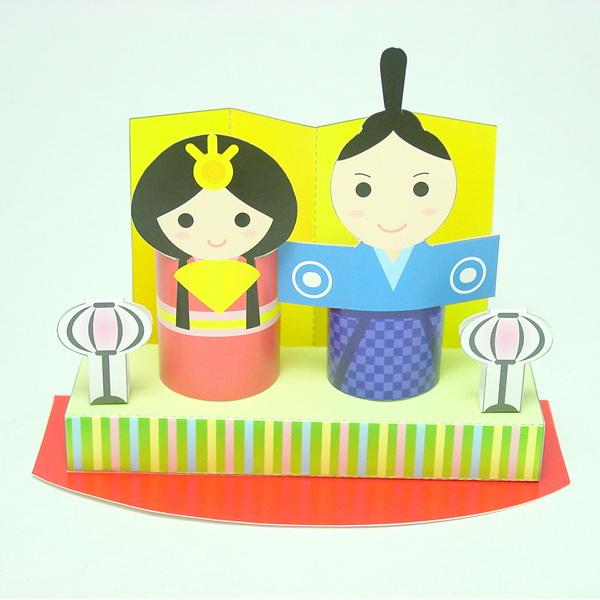 すべての折り紙 雛人形 折り紙 簡単 : 画像 : 簡単手作り おひな様 ...