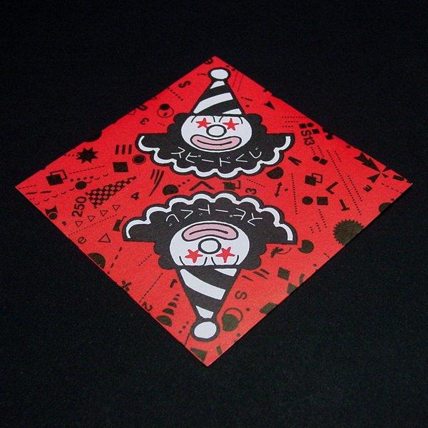 画像1: 三角くじ 無地 伸ばし 要書込・袋閉  ピエロ 500枚セット (1)