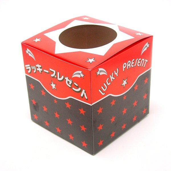 画像1: 抽選箱 紙 16cm角 星 (1)