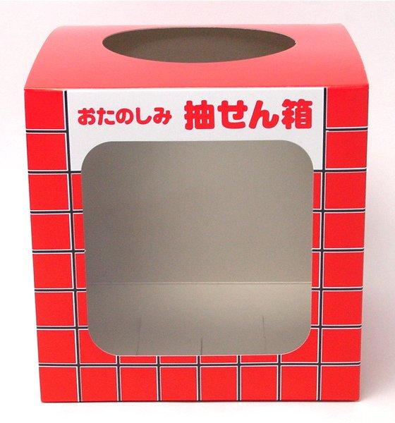 画像1: 抽選箱 紙 窓付 16cm角 (1)