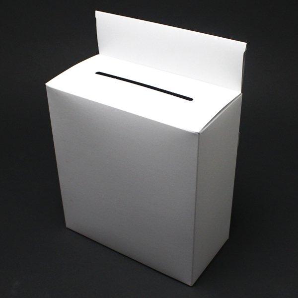 画像1: 応募箱 紙 白無地 (1)
