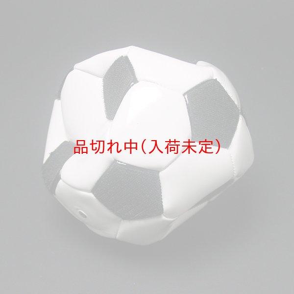 画像1: サッカーナインの追加用サッカーボール (1)