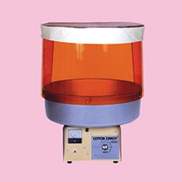 画像1: 綿菓子機[わたがし機] 80cm (1)