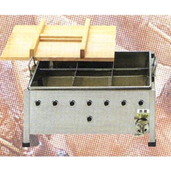 画像1: おでん鍋 (1)