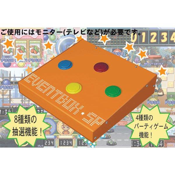 画像1: 抽選&ゲーム機 (1)