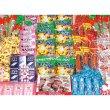 画像1: 景品セット 駄菓子10種 300ヶセット (1)