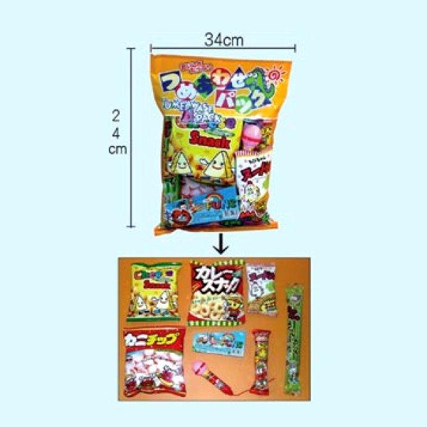 画像1: 景品セット 詰合せお菓子 大 40袋セット (1)