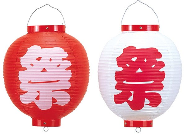 画像1: 提灯[ちょうちん]ビニール祭丸 (1)