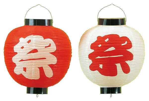 画像1: 提灯[ちょうちん]紙祭丸 (1)