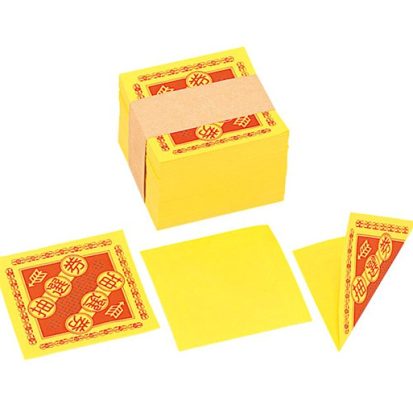 画像1: 三角くじ 無地 伸ばし 要書込・袋閉 抽選券 2000枚セット (1)