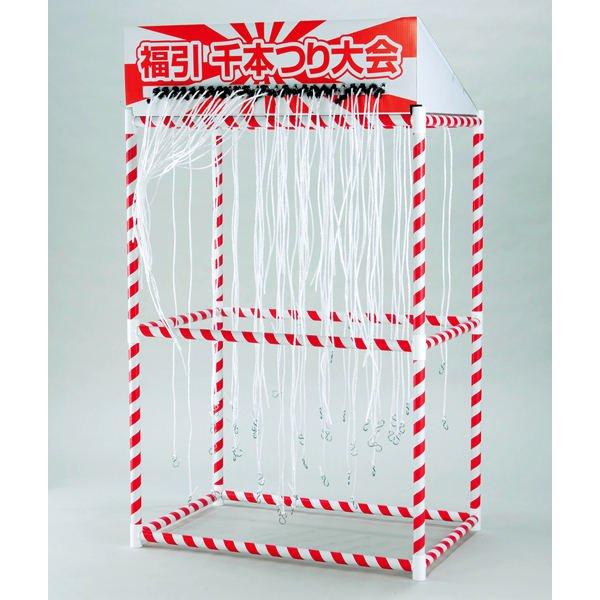 画像1: 千本つり台 1m59cm (1)