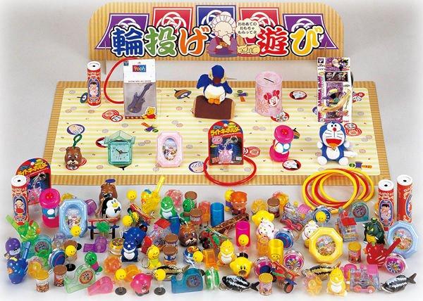 画像1: 輪投げセット おもちゃ色々 (1)