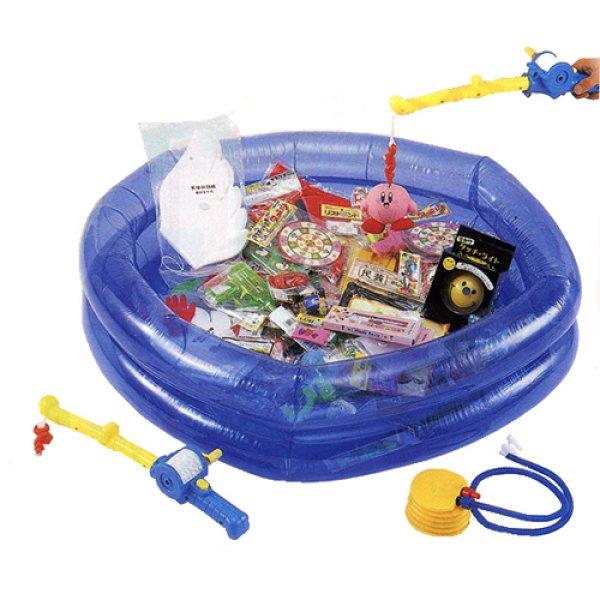 画像1: おもちゃ釣り おもちゃ色々 60人用 (1)