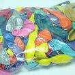 画像3: 天然ゴム風船 パールカラー 100ヶセット (3)