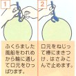 画像3: 風船棒 20cm 5色取混ぜ100本セット (3)