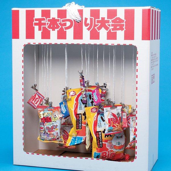 画像1: 千本つり台90cm+景品お菓子100ヶ| 北海道・沖縄・離島は送料別途見積り (1)