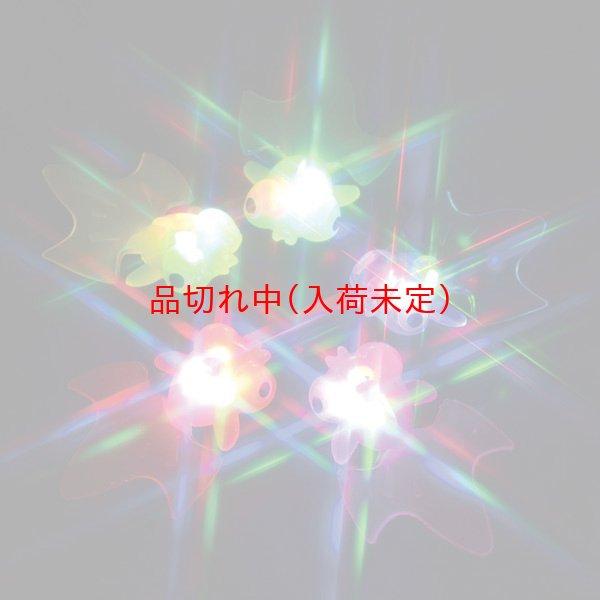画像1: 光る出目金 48ヶセット (1)