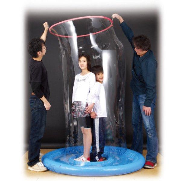 画像1: 人が入れる巨大シャボン玉 (1)