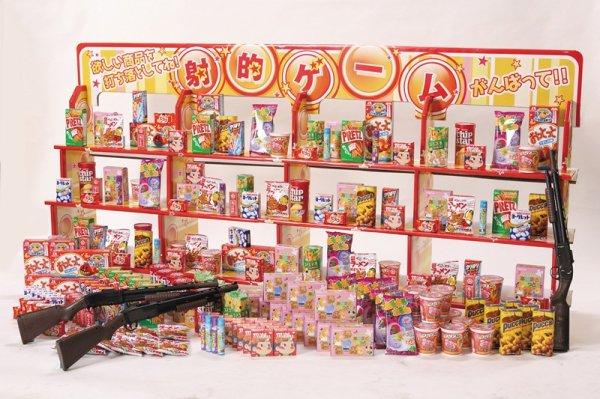 画像1: 吸盤弾射的打ちセット(ジャンボ) お菓子 100ヶ入り (1)