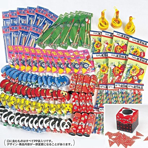 画像1: 抽選会キット 民芸玩具 50人用 (1)