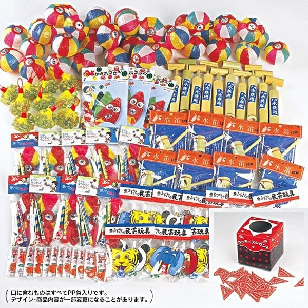 画像1: 抽選会キット なつかしいおもちゃ 100人用 (1)