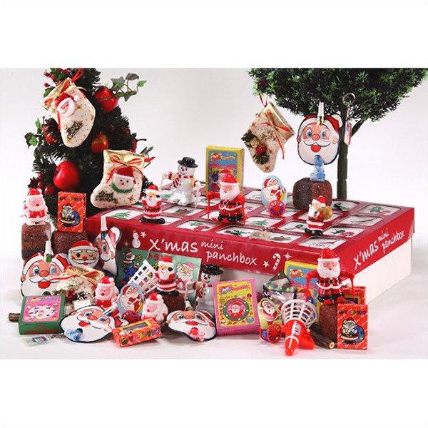 画像1: クリスマス縁日ボックス 72人用 (1)