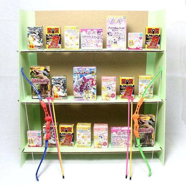 画像1: 弓矢セット おもちゃ色々 100ヶ入り (1)