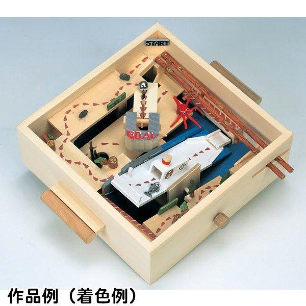 画像1: 木工工作おもちゃ 立体迷路ゲーム (1)