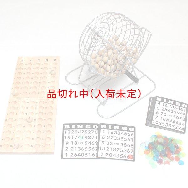 画像1: ビンゴ 木製玉タイプ メタルフレーム (1)