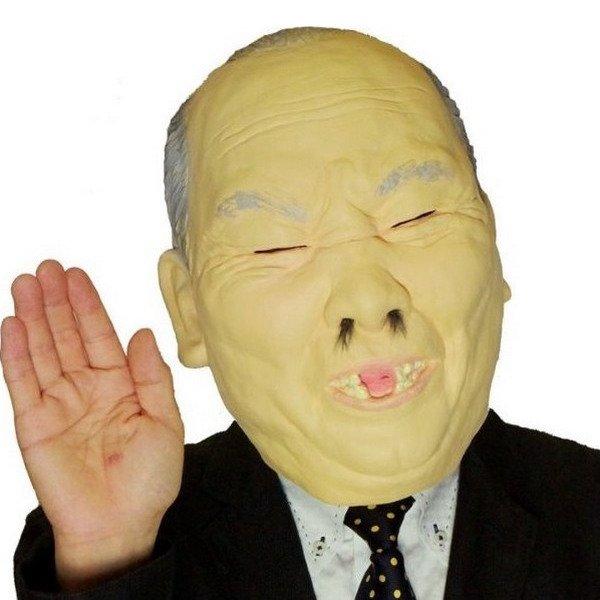 画像1: 大人用 リアルゴムマスク ひふみんものまねマスク (1)