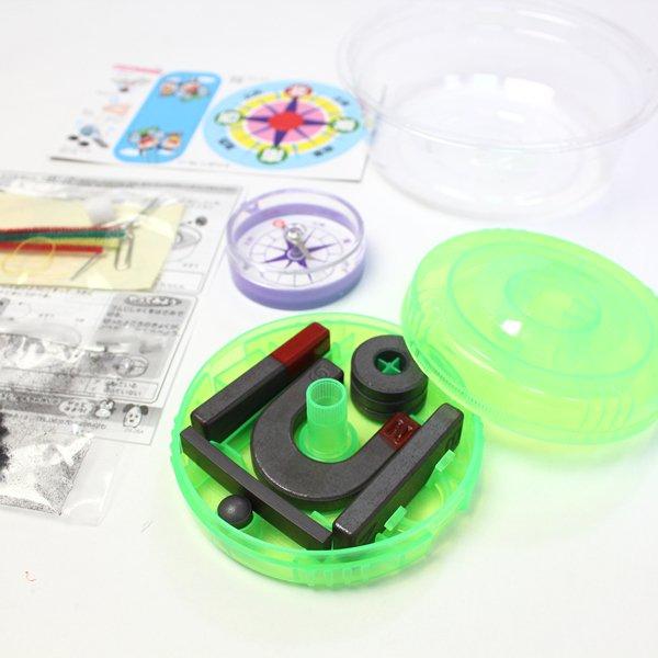 画像1: 科学&実験景品 磁石セット (1)