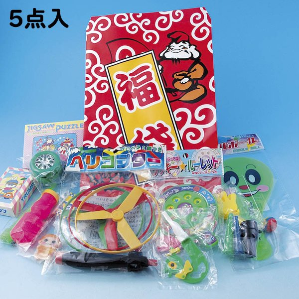 画像1: 景品セット 福袋 おもちゃ5点入 100セット (1)