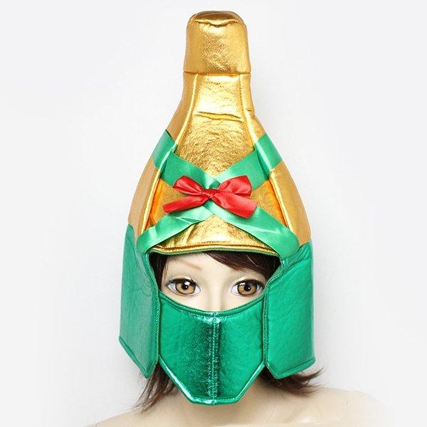 画像1: 大人用 かぶりもの シャンパン (1)