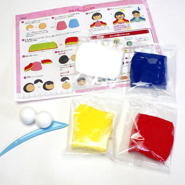 画像1: 工作キット 手作り雛人形 (1)