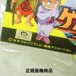 画像2: 大人用 リアルゴムマスク ねずみ男 (2)