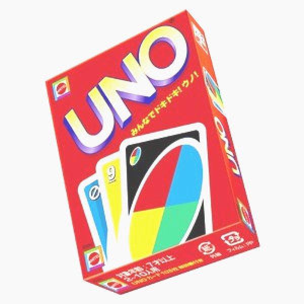画像1: ウノ[UNO] (1)