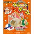 画像2: 木工工作おもちゃ UFOキャッチャー (2)