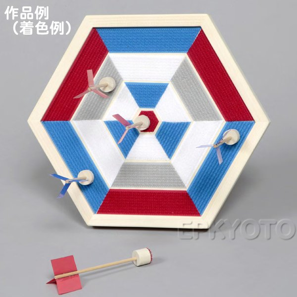 画像1: 木工工作おもちゃ ダーツ まとめ買い30セット (1)