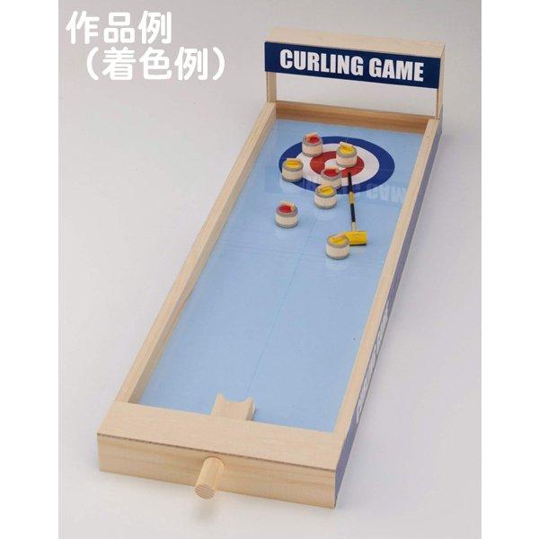 画像1: 木工工作おもちゃ カーリング まとめ買い20セット  (1)