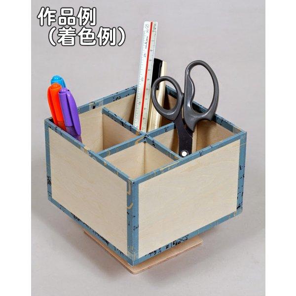 画像1: 子供DIY 木工工作キット 回転収納ラック (1)
