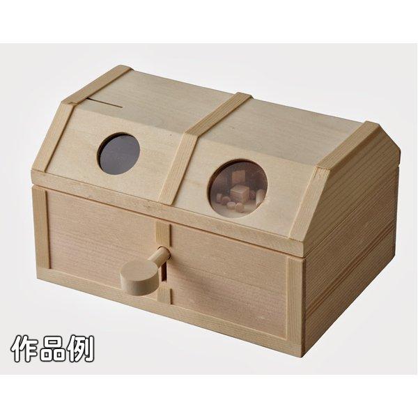 画像1: 子供DIY 木工工作キット 宝箱 (1)