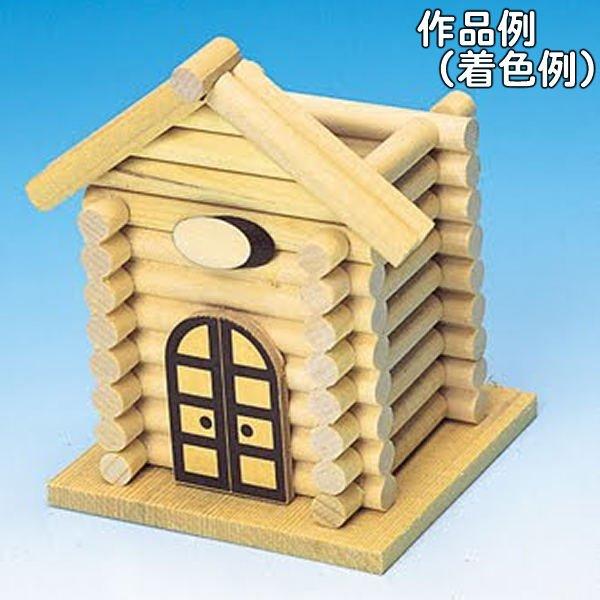 画像1: 子供DIY 木工工作キット 鉛筆立て (1)