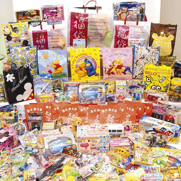 画像1: 福袋おもちゃ抽選会 100人用 (1)