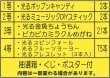 画像3: 光るグッズ抽選会 100人用 (3)