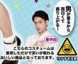 画像5: 大人用 女装コスチューム メイド (5)