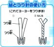 画像8: ヨーヨー風船(50入)キット(ポンプ・つり紙・つり針付) ドラえもん柄 (8)