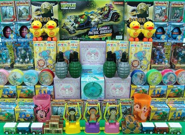 画像1: 射的用景品 おもちゃ 200ヶセット (1)