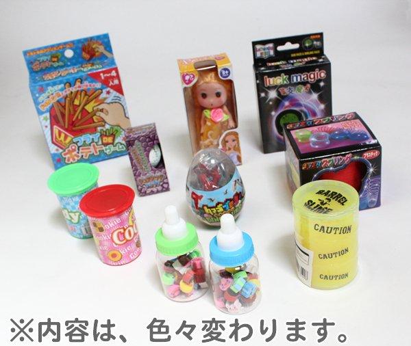 画像1: 射的用景品 小さな自立玩具 50ヶセット (1)