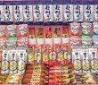 画像1: 輪投げセット 麺(ラーメン・そば) 150ヶ入り (1)